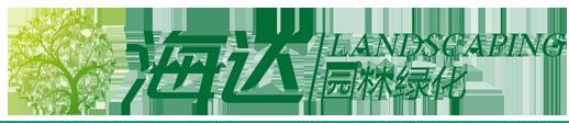 云南beplay官网新生态环境建设有限公司